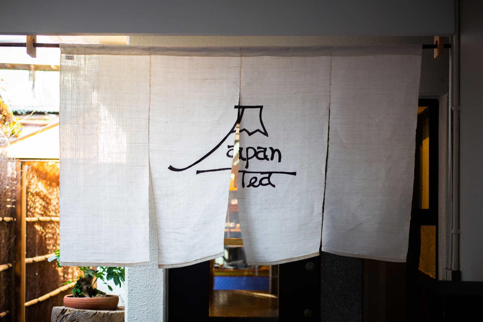 鎌倉小町の雰囲気